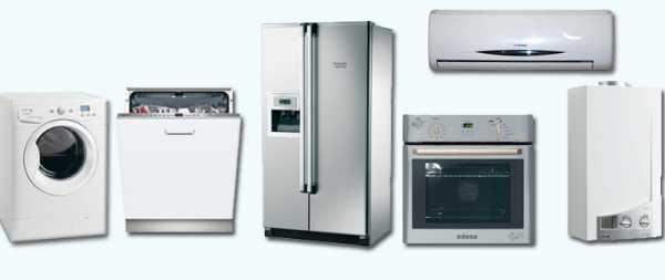 servicio-tecnico-electrodomesticos-tenerife